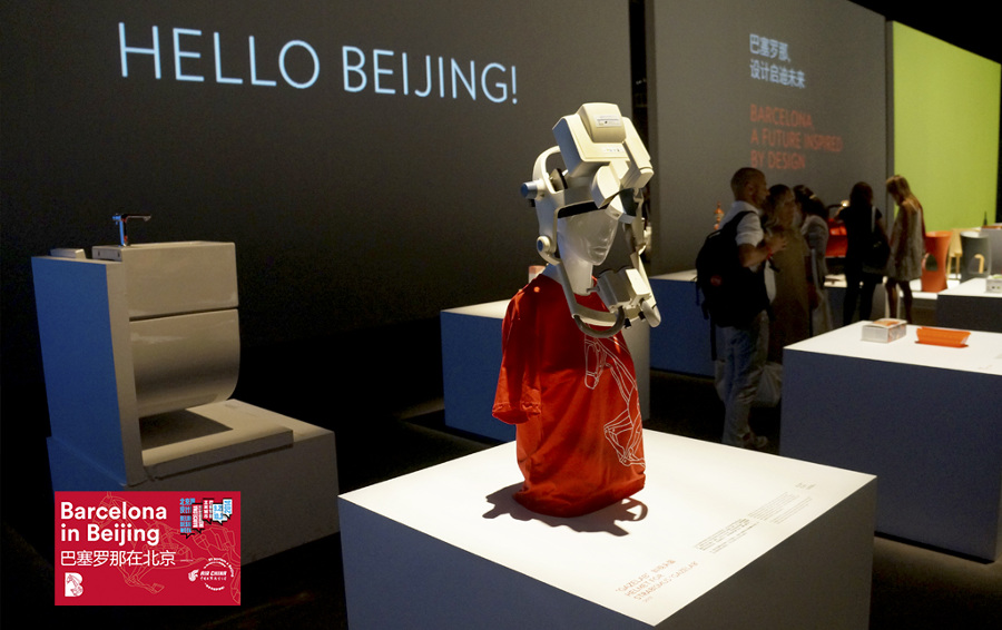 Barcelona Guest City at Beijing Design Week