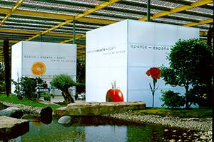 Pavelló d'Espanya Floriade 2001
